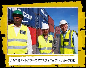 池上彰と歩く「アフリカビジネス」「新参者」ニッポンにチャンス!